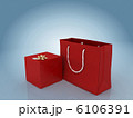 Gift box with golden bow and gift bag 6106391