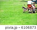 芝刈り機 6106873