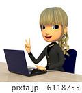 vサイン ピースサイン 成功のイラスト 6118755