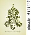 樹木 樹 ツリーのイラスト 6141447