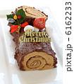 ロールケーキ ブッシュドノエル ブッシュ・ド・ノエルの写真 6162233