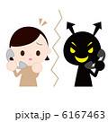 振り込め詐欺 騙す 詐欺のイラスト 6167463