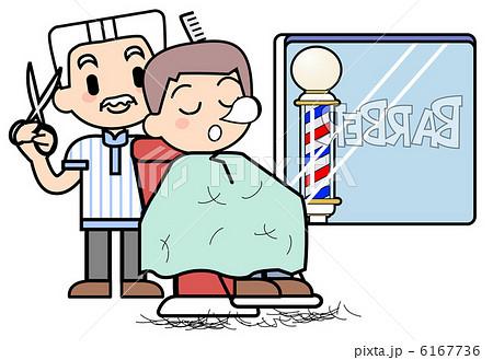 散髪屋仕事のイラスト素材 6167736 Pixta