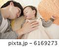 お父さん 幼児 父親の写真 6169273