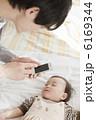 撮影 幼児 お昼寝の写真 6169344