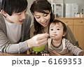 娘 子育て 離乳食の写真 6169353