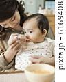 子育て お母さん 育児の写真 6169408