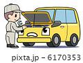 修復 自動車 修理のイラスト 6170353