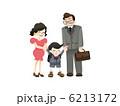 入学 父親 新入生のイラスト 6213172