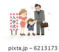 入学 新入生 小学一年生のイラスト 6213173