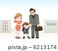入学 新入生 小学一年生のイラスト 6213174