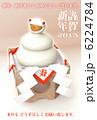 巳 鏡餅 ヘビのイラスト 6224784