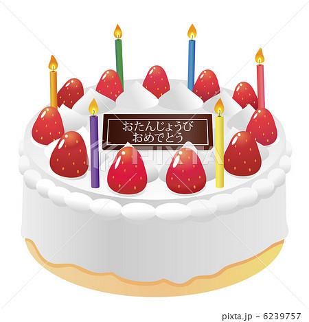 バースデーケーキ 生クリームのイラスト素材 6239757 Pixta
