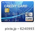 クレジットカード 6240993