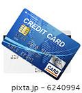 クレジットカード 6240994