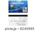 クレジットカード 6240995