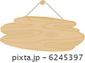 木のドアプレート 6245397
