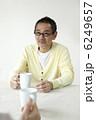 ティータイム おじいちゃん シニアの写真 6249657