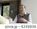 ティータイム シニア おじいちゃんの写真 6249836