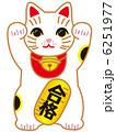 合格祈願の招き猫 6251977