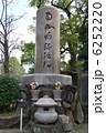 蓮如上人碑 石碑 碑の写真 6252220