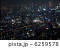 6259578