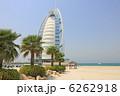 ジュメイラビーチ 海 海岸の写真 6262918