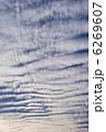 いわしぐも うろこぐも 鱗雲の写真 6269607