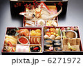 御節 お節 おせち料理の写真 6271972
