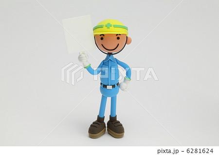 粘土の作業員B 6281624