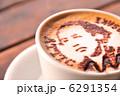 珈琲アート坂本龍馬 6291354