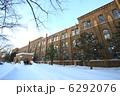 北海道大学 本館 理学部の写真 6292076