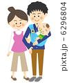 3人家族 6296804