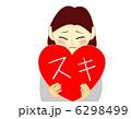 告白 スキ 6298499