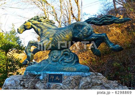 北村西望作「神馬の像」(宝登山神社/埼玉県秩父郡長瀞町長瀞) 6298869