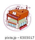 プライイコン1-建物 6303017
