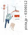 男 犬 人のイラスト 6306012