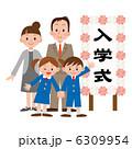 入学式 親子 6309954