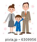 入学式 親子 男の子 6309956