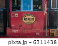 嵯峨野観光線 嵯峨野トロッコ列車 嵯峨野線の写真 6311438