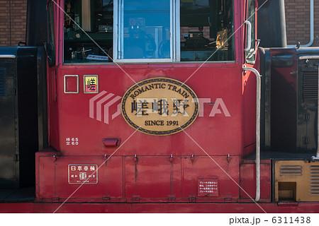 嵯峨野トロッコ列車 6311438