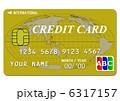 icカード ICチップ クレジットカードのイラスト 6317157