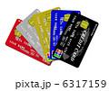 icカード クレジットカード カードのイラスト 6317159