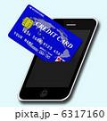 icカード カード払い カードのイラスト 6317160