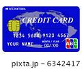 icカード クレジットカード カードのイラスト 6342417