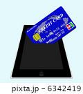カード払い クレジット決済 icカードのイラスト 6342419