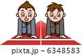 営業マン ライバル 会社員のイラスト 6348583
