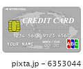 icカード クレジットカード カードのイラスト 6353044