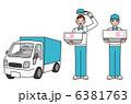 宅急便 宅配 宅配便のイラスト 6381763