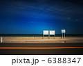 Blue Sky 6388347